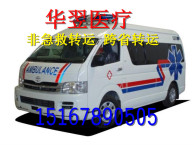 杭州救护车出租/正规救护车 快速响应