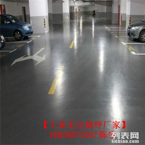 成都工厂地面装修设计公司,车间地坪防尘方案设计,路面工装施工