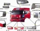 广州天河龙洞汽配城出售全新货车驾驶室总成,空壳
