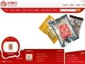 企业网站建设 公司网站设计 网站设计制作