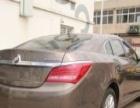 别克君威2014款 2.4SIDI 自动 豪华时尚型 精品一手车