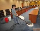 重庆两江新区地毯清洗 地毯定期保养