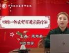 北京拉筋培训价格及地址-周海燕抻筋拆骨培训班