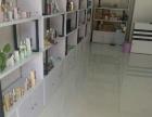 周良街 大学城 京津新城 精品 化妆品店 商业街卖场