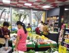 超市转让,美食街商圈流水过万