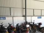 摩托车年检,过户,机动车业务