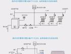 石墨烯电采暖诚招代理商-烯牛石墨烯电采暖炉