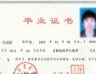 网络教育学院辽宁招生开始