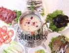 特色小火锅技术麻辣小火锅陕西特色小吃技术培训学习