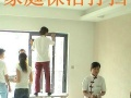 扬州天天家庭保洁 开荒保洁 单位保洁 满意付款