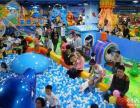 连云港儿童乐园,儿童乐园加盟,儿童乐园厂家,0加盟费