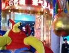 气球造型宝宝宴儿童生日策划 小丑魔术泡泡秀美女不倒翁表演