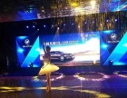 雨境展,高端展览设备上海万迪专业技术提供