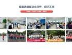 信盈达郑州嵌入式C语言JAVA安卓培训