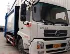东风天锦HNY5160ZYSD5型压缩式垃圾车