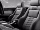 汉口硚口买汽车座椅 真皮汽车座椅供应商 质量好,品质高