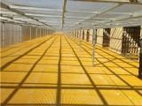 玻璃鋼格柵一般用在養殖場