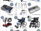 青岛家用呼吸机制氧机轮椅医疗器械批发 出租 维修