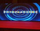 北京led大屏租赁 庆典舞台搭建 找专业舞台设备租赁公司