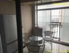 市中心 维多利豪华装修包物业包网络,室内环境舒适高大上