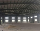 厂房 1500平米