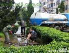 甘家寨科技二路枫叶苑唐延路高新二路沙井村下水道疏通马桶清粪池