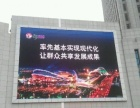 华晟广告有限公司
