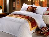 宾馆酒店床上用品旅馆纯棉被套被罩 白色纯