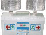 厂家直销110V防火防爆双头消防应急灯 应急EXIT指示灯