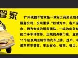 廣州異地年審委托書全國委托書復印件開單無需原件
