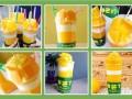泰芒了甜品加盟 5大系列产品 超人气的甜品加盟项目 加盟热线