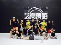 少儿舞蹈培训+10元体验卡课体验4节课+环境好+专业教师团队