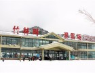 年会推荐,团队嗨玩 竹林畔滑雪+天潭温泉