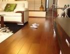 竹木地板的颐养本领