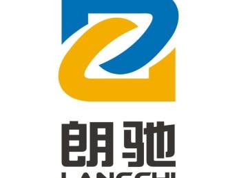 北京酒店布草洗涤剂批发朗驰宾馆布草油污乳化剂厂家直销