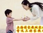 上海长宁数学 英语 语文 名师辅导 重点推荐 满意后收费
