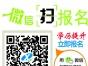 云南民族大学2017年成人继续教育招生专业(楚雄)