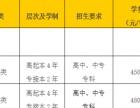 南京航空航天大学自考本学校在那里