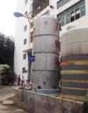 山东芬顿氧化塔,潍坊高品质芬顿反应器批售