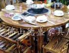 云浮碳烧餐桌椅仿古碳烧台凳农家乐火锅桌椅八仙桌松木桌椅厂家批发