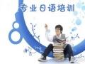 新环球 洛阳日语培训学习 小班授课 日语初级全能班