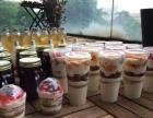【茶饮天使】饮品加盟,冷饮店加盟