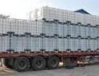 沈阳塑料桶吨桶回收 沈阳200升塑料蓝桶回收