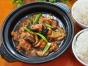 黄焖鸡米饭的做法黄焖鸡米饭配方黄焖鸡米饭技术培训 怎么做