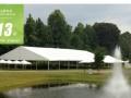 博览会篷房、车展篷房、伊春篷房、高山篷房公司、价格优惠