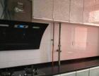 鲁岗上林风景精装修一室全家全电拎包入住免物业免宽带可短租月付