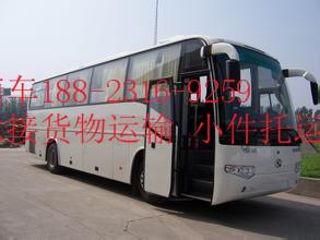 在线预订 上海到河南安阳长途汽车15851623211