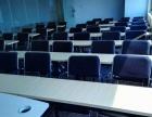 周末也有空调的会议室、办公室短租,也可做教室