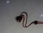 蓝牙运动耳机