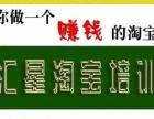 2016开始学点什么呢,杭州专业淘宝培训,美工培训